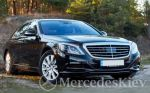 Mersedes S-class W222 Long 4MATIC (Аренда)